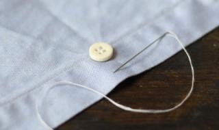 Πως να ράβω τα κουμπιά μου