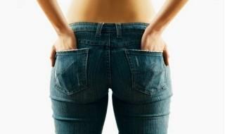 Διαλέγοντας το αγαπημένο μου τζιν παντελόνι