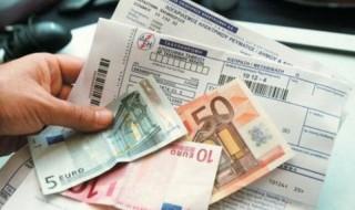 Μειώστε το λογαριασμό της ΔΕΗ Περικοπές και οικονομία Σωστή διαχείρηση