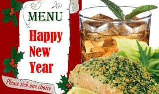 Το γιορτινό γεύμα της Πρωτοχρονιάς
