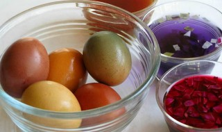 Αβγά πασχαλινά βαμμένα με φυσικές βαφές Πώς να βάψω αβγά με κρεμμύδι