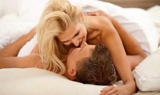 Κάντε έρωτα... Σχέσεις έρωτας Ολοκλήρωση ευτυχία