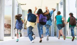 Τα σχολεία τελειώνουν - Και τώρα τι κάνουμε