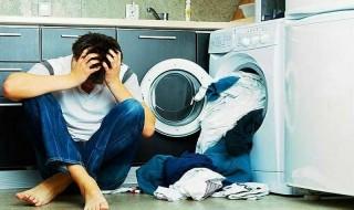 Φοιτητικό νοικοκυριό Φοιτητές σπίτι καθαριότητα