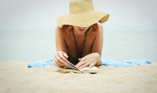 Βιβλίο. Απαραίτητο συμπλήρωμα στις καλοκαιρινές μας διακοπές