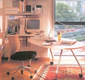 Δημιουργήστε ένα γραφείο στο σπίτι