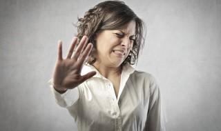 Ελέγξτε τα αρνητικά σας συναισθήματα