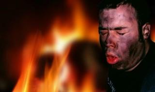 Εγκαύματα από φωτιά και βλάβες από τον καπνό