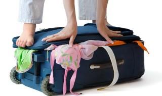Φέτος φτιάξε μικρή βαλίτσα για τις διακοπές!