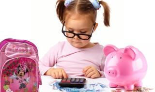 Για ποια πράγματα θα πρέπει να σταματήσετε να πληρώνετε αν δίνετε στα παιδιά σας χαρτζιλίκι