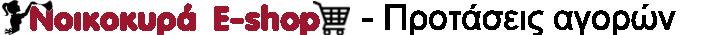 noikokyra_logo_eshop_728