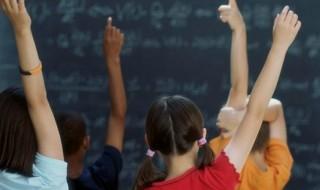 Από το Δημοτικό στο Γυμνάσιο - Πώς θα προσαρμοστεί το παιδί μας;