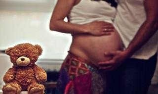 Το μυστικό για να γεννήσω γιο