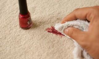 Πώς να αφαιρέσετε βερνίκι νυχιών από ύφασμα