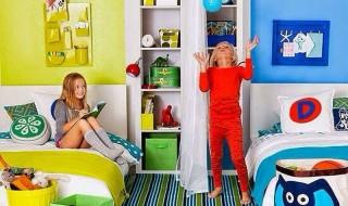 Δύο παιδιά, ένα δωμάτιο
