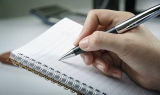 10 λόγοι για να γίνετε πιο οργανωτικοί